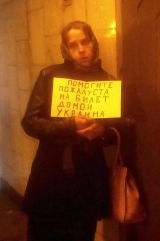Беженцы из Донбасса собирают милостыню в Москве на билет домой