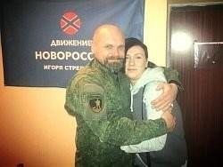 В Горловке русская нацистка-снайперша Черданцева, опосля ночной пьянки,расстреляла собственного зама-десантника