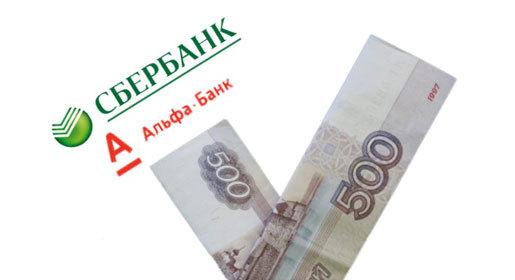Российская компания выкупила кредиты крымчан в двух украинских банках