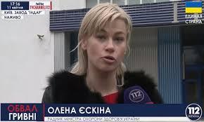 Депутата Киеврады избили на стройплощадке