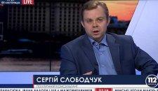 Отставка Коломойского: Потери и козыри олигарха-патриота