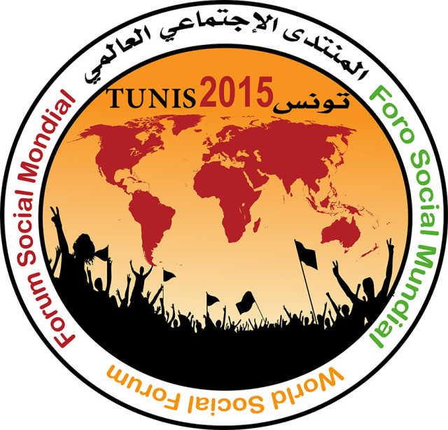Украинские левые активисты сорвали провокацию «красных путинистов» на Всемирном социальном форуме в Тунисе