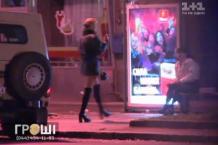 """У Києві правоохоронці, які б мали боротися із проституцією, """"кришували"""" борделі"""