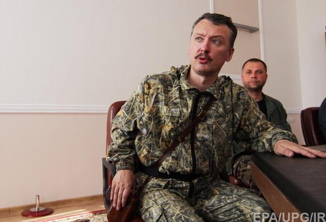 Стрелков раскрыл причины войны с Украиной