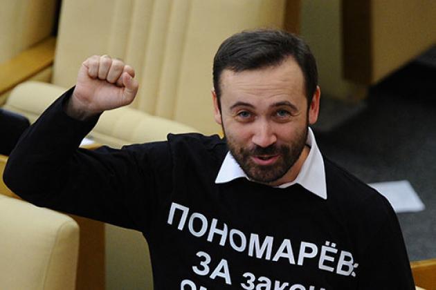 Депутаты РФ разрешили посадить Илью Пономарева