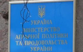 Руководство 6 агропредприятий нанесло ущерб государству в 9 млрд грн