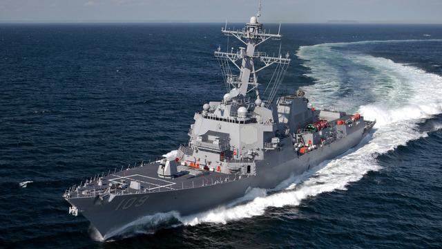 Эскадренный миноносец ВМС США с атомным оружием на борту подходит к берегам Одессы…