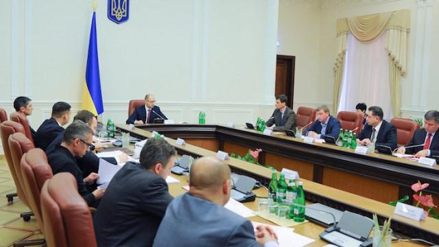 Украине не хватает министерств