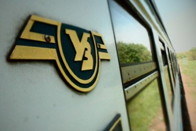 Реформа Укрзализныци: шаг вперед и два назад