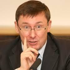 Ю. Луценко очолив боротьбу за посаду міністра <a href=