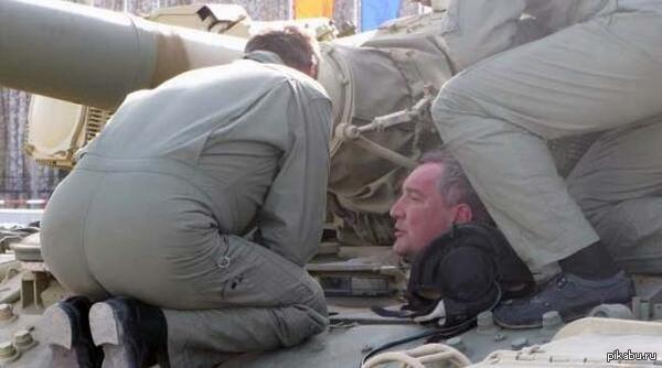 Рогозин застрял в танке. Только не смейтесь. Это не шутка. Это «лицо» российской обороноспособности