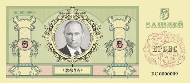 Как сделать валюту