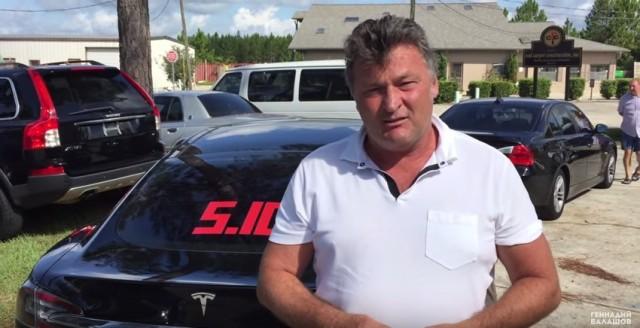 Скупой миллионер Балашов платит за Tesla дважды