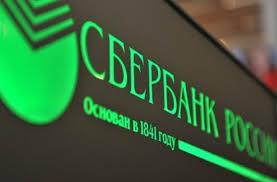 Мошенничество, украли 26 млн рублей!