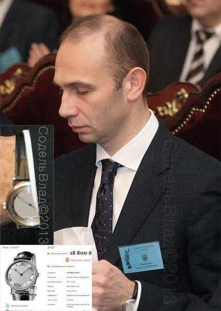 Судья Артур Емельянов откупился от люстрации за 5 миллионов долларов