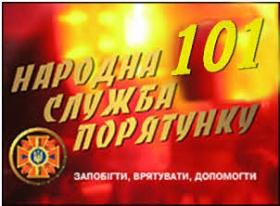 Топ-чиновник требовал у бизнесмена 22 тыс. грн. за нарушение пожарной безопасности