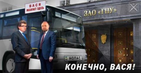 """Владислав Дрегер и прокурорская крыша """"Васи"""""""