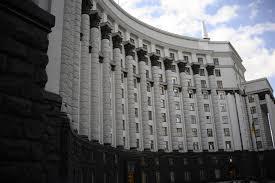 Кабмин уволил заместителей министра внутренних дел Руденко и Паскала