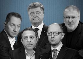 Война на несколько фронтов: уйдут ли Ложкин и Яценюк