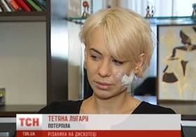 Кровавая вечеринка. В элитном ночном клубе Киева девушке искромсали ножом лицо