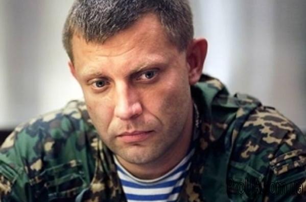 Захарченко идет на радикальные меры