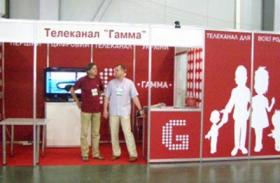 Телеканал Симоненко-младшего получил предупреждение