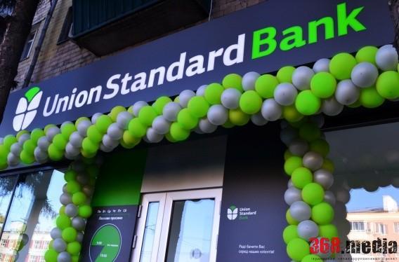 Руководство Union Standard Bank украло у вкладчиков 100 миллионов гривен