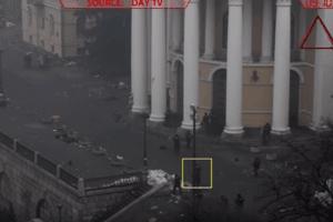 """Видеокамеры """"засекли"""" маршрут экс-беркутовца в день расстрела Майдана"""