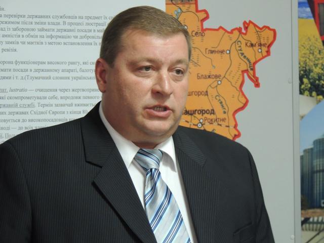 """""""Бурштиновий король"""" став начальником поліції Рівненщини"""