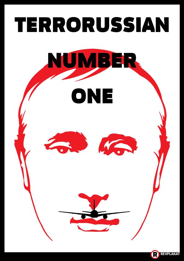Взрыв А321 — месть Путина Египту за покупку французских «Мистралей». Расследование