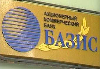 Суд зобов'язав НБУ виплатити 20 млн екс-банку Авакова