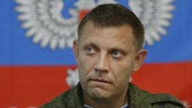 «ДНР» тоне все глибше: Захарченко анонсував повернення Донецьку старої назви Сталіно