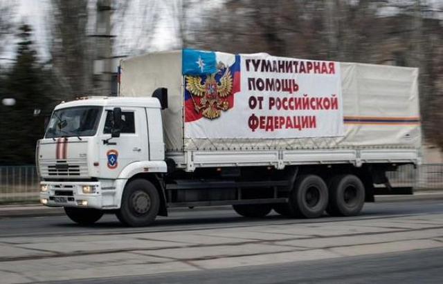 «Гумконвои» РФ – 44 признания в оккупации Донбасса