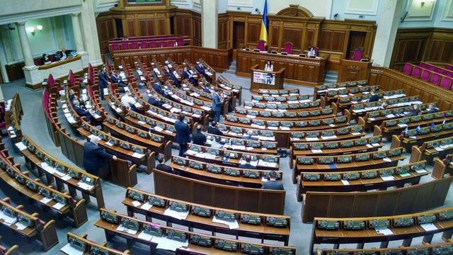Рада опять провалила «антидискриминационную» поправку