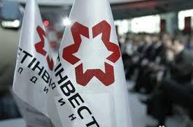 """20 тисяч працівників """"Метінвесту"""" звільнять з роботи після виборів"""