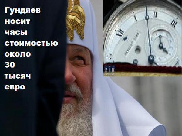 Гундяевская РПЦ не будет больше отчитываться о финансах перед налоговой