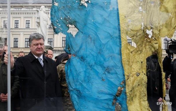 Украина становится банкротом - Bloomberg