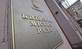 Мандат им строить и жить помогает: застройщики в новом Киевсовете