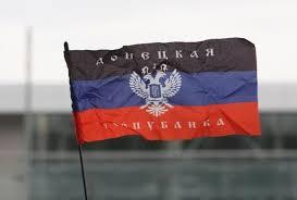 В «ДНР» заявили, что намерены уничтожить Украину