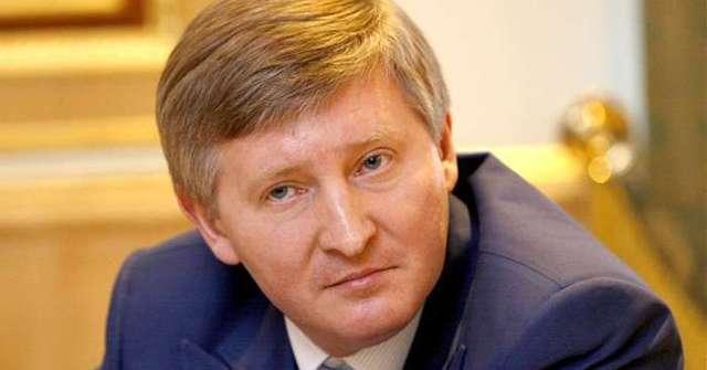 Украина задолжала Ахметову больше трех миллиардов гривен