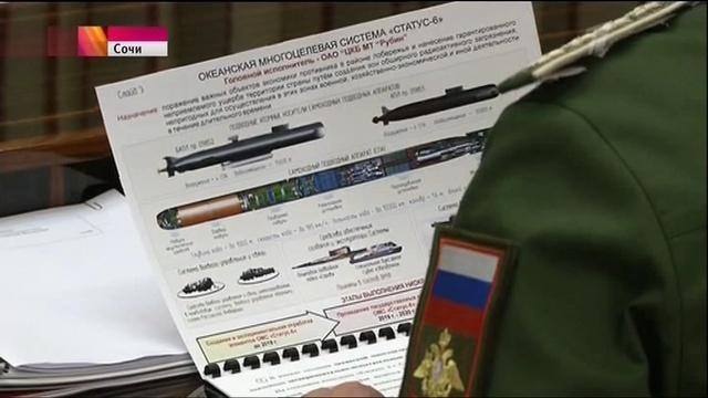 В Кремле заявили об утечке данных о секретном оружии