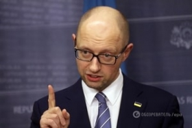 Яценюк решил ликвидировать шесть министерств