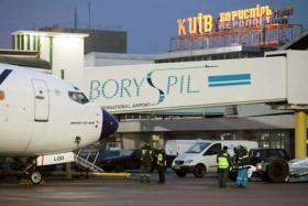 """В """"Борисполе"""" задержан россиянин-игиловец"""