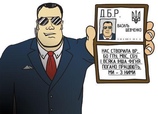 Коррупция?! — Госбюро расследований вам в помощь!