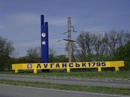 Ситуация под Луганском: орки готовятся наступать, а наши - их встретить