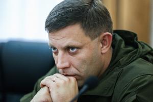 Жители Донецка готовы сами разобраться с Захарченко и его бандой