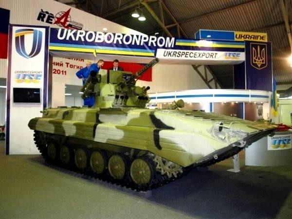 «Укроборонпром»: как вытаскивают из болота оборонный комплекс