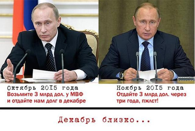 Путин променял Крым на «хунту»?