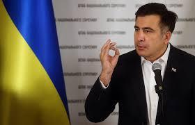 Саакашвили: Украина обречена на провал, Запад хочет от нас избавиться