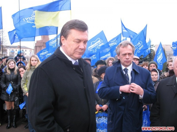 Еще один рекет от ОПГ Присяжнюка